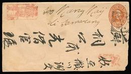 DUTCH INDIES. 1894. Mageland - Semarang. 10c Stat Env Bilingual. - Indes Néerlandaises