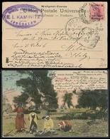 AUSTRIAN Levant. 1905. Jerusalem / Palestine - Italy. Fkd PPC (Muslims Praying) Transits. - Austria