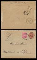 HUNGARY. 1891. Ouvidek - USA. Stat Env + Adtl. - Hongrie