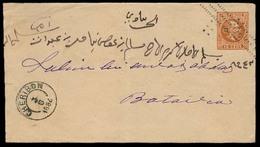 DUTCH INDIES. 1884. Cheribon - Batavia. 10c Ovptd Stat Env. F-VF. - Indes Néerlandaises