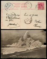 BC - Ceylon. 1908. Salnissa - CHINA. Fkd Monsoon Card Via Hong Kong, Shanghai BPO And PAKHOI Arrival Bilingual Cds. All - Ohne Zuordnung
