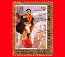 BOLIVIA - Usato - 1984 - Bicentenario Della Nascita Di Simon Bolivar - Dipinto Di Gil De Quesada - 50 - Bolivia