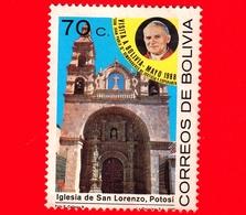 BOLIVIA - Usato - 1988 (1987) - Visita Del Papa Giovanni Paolo II - Chiesa Di San Lorenzo,  Potosi - 70 - Bolivia