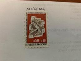 France Stamp Day 1974 Mnh - France