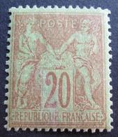 DF50478/306 - SAGE TYPE II N°96 NEUF* - Cote : 75,00 € - 1876-1898 Sage (Type II)