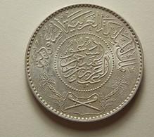 Saudi Arabia 1 Riyal 1950 Silver - Arabie Saoudite
