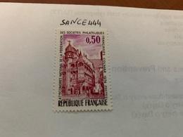 France Colmar Philatelic Society 1974 Mnh - France