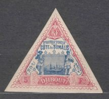 French Somali Coast, Cote Des Somalis 1894 Yvert#19 Mint Hinged - Ongebruikt