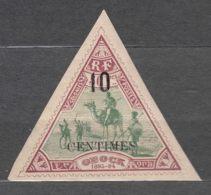 French Somali Coast, Cote Des Somalis 1902 Yvert#36 Mint Hinged - Unused Stamps