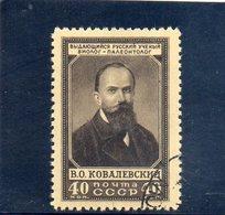 URSS 1952 O - Oblitérés