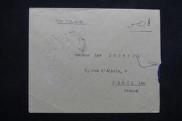 IRAN - Enveloppe De Téhéran Pour Paris Via La Russie En 1939 , Affranchissement Plaisant Au Verso - L 23642 - Iran