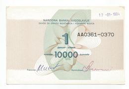 YUGOSLAVIA 1 DINAR 1994 - ORIGINAL CONTROL CARD - SIGNED - FOR BOX WITH 10000 PCS BANKNOTES - MEGA RARE - Yougoslavie