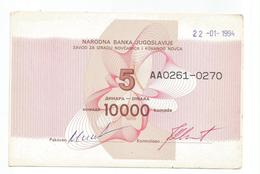 YUGOSLAVIA 5 DINARA 1994 - ORIGINAL CONTROL CARD - SIGNED - FOR BOX WITH 10000 PCS BANKNOTES - MEGA RARE - Yougoslavie