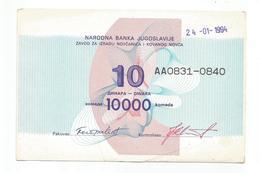 YUGOSLAVIA 10 DINARA 1994 - ORIGINAL CONTROL CARD - SIGNED - FOR BOX WITH 10000 PCS BANKNOTES - MEGA RARE - Yougoslavie