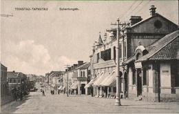! Alte Ansichtskarte Tsingtau Tapautau, Schantungstraße, China, Chine, Qingdao - Chine