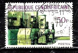 CENTRAFRIQUE 126B° 50f Inauguration Se La SICPAD Broyeurs (10% De La Cote + 0,15) - Centrafricaine (République)