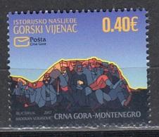 2.- MONTENEGRO 2017 Stamp Day 2017 - Historical Heritage The Mountain Wreath - Montenegro
