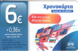 GREECE - Flags, OTE Prepaid Card 6 Euro, Tirage 20000, 09/18, Used - Greece