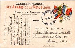 Frankreich 1916, Armée D'Orient, Feldpost-Karte M. K1 BITOLJ Mazedonien - Unclassified