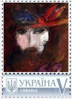 Ukraine 2017, Painting, M. Chagall, 1v - Ukraine