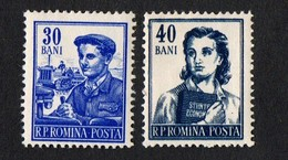 Romania. 1955 -1956 Professions. MNH - Nuovi