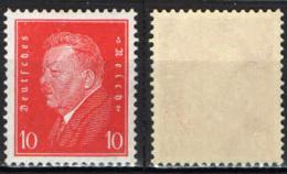 GERMANIA REICH - 1928 - EFFIGIE DEL PRESIDENTE EBERT - MNH - Germania