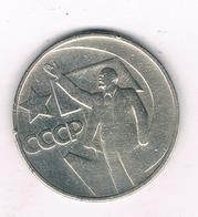 50 KOPEK  1967 CCCP  RUSLAND /1570/ - Russie