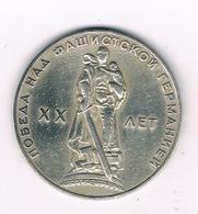 1 ROUBEL  1965 CCCP  RUSLAND /1571/ - Russie