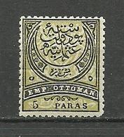 Turkey; 1881 Crescent Postage Stamp 5 P. - Neufs