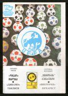 Official Football Programme Dinamo (Tbilisi, Georgia) - Victoria (Bucharest, Romania) 1987 (calcio, Soccer) - Programs