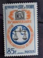COTE D'IVOIRE 1963 Y&T N° 221 ** - 15e ANNIV. DE LA DECLARATION UNIVERSELLE DES DROITS DE L'HOMME - Ivory Coast (1960-...)