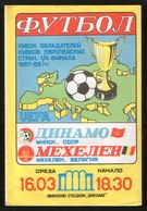 Official Football Programme Dynamo (Minsk, Belarus) - Mechelen (Belgium) 1988 (calcio, Soccer) - Programs
