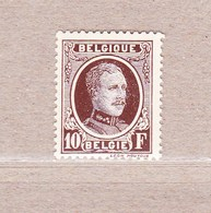 1922 Nr 210* Postfris Met Scharnier,zegel Uit Reeks Houyoux.OBP 87 Euro. - 1922-1927 Houyoux