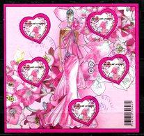 BF 127 Saint Valentin Coeur Ungaro Avec Cachet à Date - Blocs & Feuillets