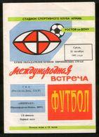 Official Football Programme SKA (Rostov-on-Don, USSR) - Eintracht (Frankfurt, Germany) 1981 (calcio, Soccer) - Programs