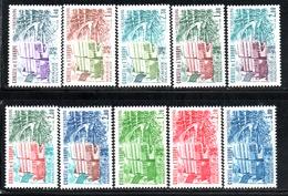 N° 65/67, 73/74, 77/78, 82/84 - 1981, 2, 3, 4 - Neufs