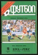 Official Football Programme CSKA (Moscow) - Roma (Rome, Italy)  1991 (calcio, Soccer) - Programs