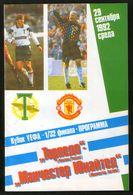 Official Football Programme Torpedo (Moscow, USSR) - Manchester United (England) 1992 (calcio, Soccer) - Programs