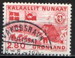 GROENLANDIA - 1986 - AUTONOMIA POSTALE DELLA GROENLANDIA - USATO - Greenland