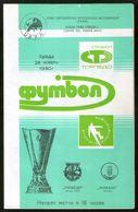 Official Football Programme Torpedo (Moscow, USSR) - Monaco (France) 1990 (calcio, Soccer) - Programs
