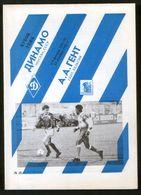 Official Football Programme Dinamo (Moscow, USSR) - Ghent (Belgium) 1991 (calcio, Soccer) - Programs