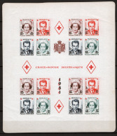 Monaco 1951 Unif. BF4 ND **/MNH VF/F - Blocks & Kleinbögen