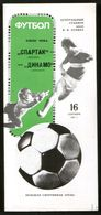 Official Football Programme Spartak (Moscow, USSR) - Dinamo (Dresden, Germany) 1987 (calcio, Soccer) - Programs