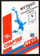 Official Football Programme Spartak (Moscow, USSR) - Steaua (Bucharest, Romania) 1988 (calcio, Soccer) - Programs