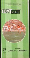 Official Football Programme Spartak (Moscow, USSR) - Atalanta (Bergamo, Italy) 1989 (calcio, Soccer) - Programs