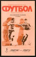 Official Football Programme Spartak (Moscow, USSR) - Sparta (Prague, Czech Republic) 1990 (calcio, Soccer) - Programs
