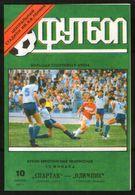 Official Football Programme Spartak (Moscow, USSR) - Olympic (Marseille, France) 1991 (calcio, Soccer) - Programs