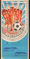 Official Football Programme Shakhtar (Donetsk, USSR) - Porto (Portugal) 1984 (calcio, Soccer) - Programs