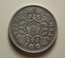Japan 100 Yen 1958 Silver - Japon