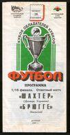 Official Football Programme Shakhtar (Donetsk, Ukraine) - Brugge (Belgium) 1995 (calcio, Soccer) - Programs